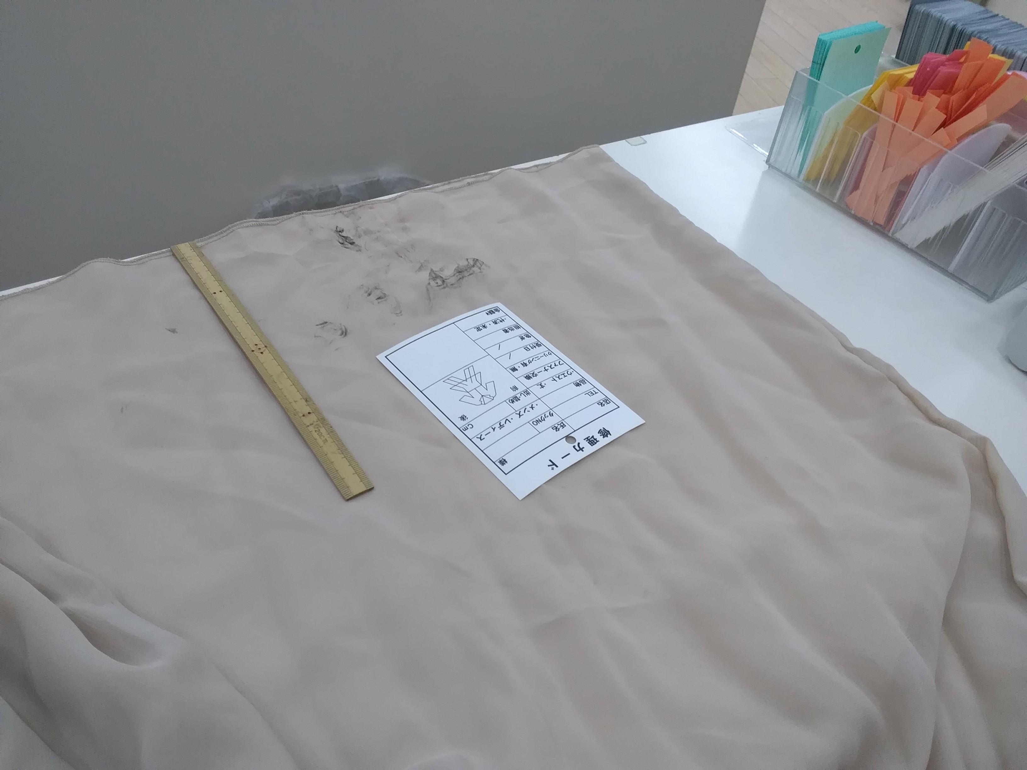 ≪マキシ丈のスカート・丈詰め~春のお直し≫