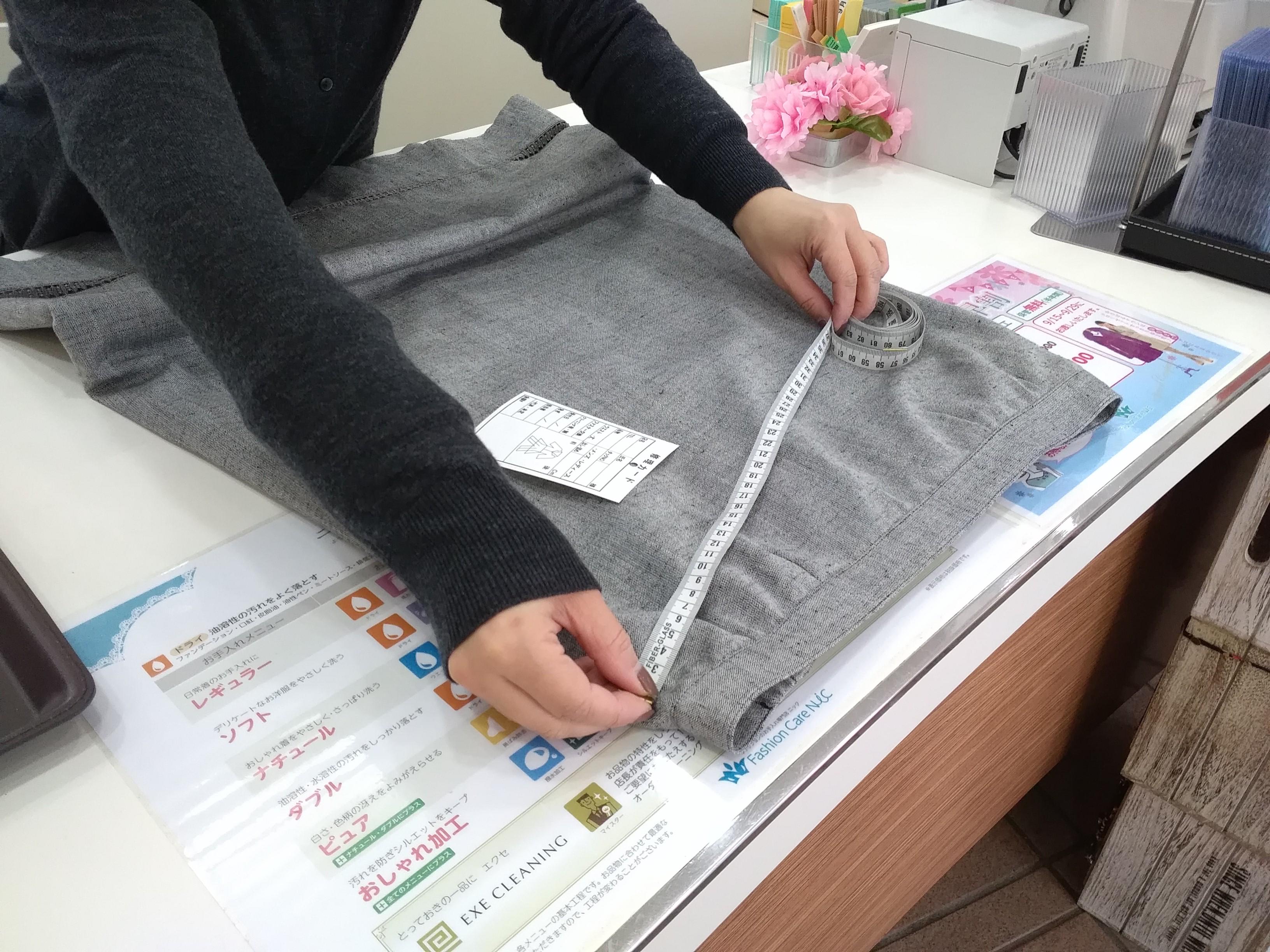 スカート・ウエストダウン~履けないスカート復活!~