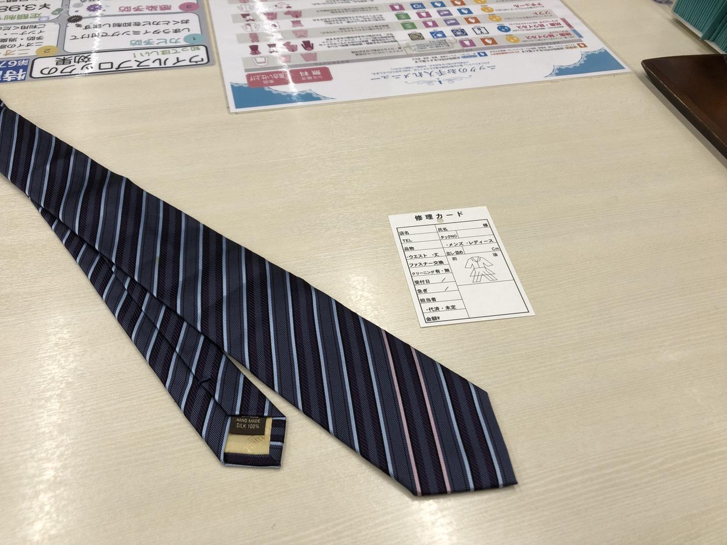 ≪大切なネクタイのダメージ~剣先・擦り切れ直し≫