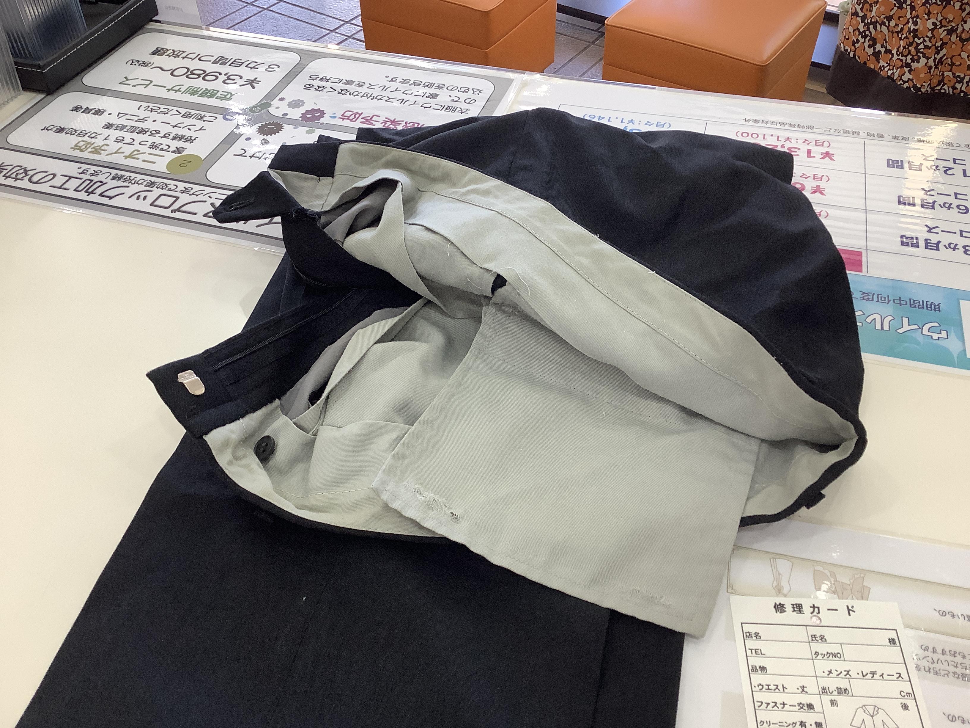 ≪ズボンのポケット袋の破れ~半分作り直し≫